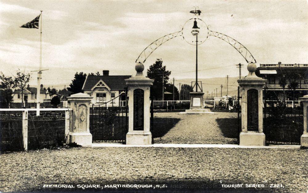 11-164-035 MBORO Gates